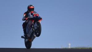 Алберт Ареняс спечели титлата в Moto3
