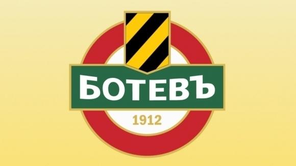 Ботев (Пловдив) публикува подробен отчет на...