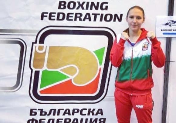 Нов медал за България от европейското първенство за...