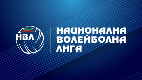 Решение на Национална волейболна лига