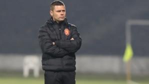 БФС предложи договор на Александър Димитров