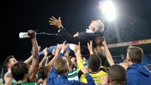 Черно море почете най-успешния си треньор