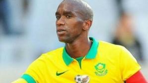 Бивш национал на Южна Африка загина в катастрофа