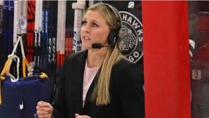 За първи път: Чикаго Блекхоукс назначи жена в треньорския си екип