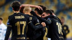 Динамо (К) 0:0 Барселона, следете тук