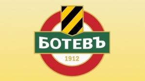 Ботев (Пловдив) публикува подробен отчет на събраните средства