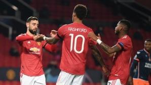 Ман Юнайтед взе сладък реванш над Истанбул Башакшехир (видео)
