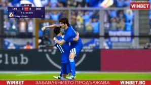Левски спечели група Е на WINBET е-футбол лига