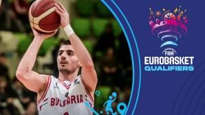 БНТ ще излъчи двата двубоя на националния отбор в Сараево