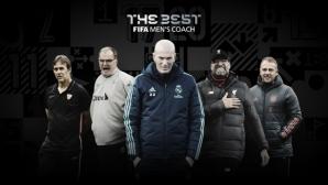 Петима топ треньори в спор за наградата на ФИФА