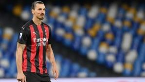 Ибрахимович за стила си на игра, завръщането в Милан, лидерството, Швеция и коронавируса
