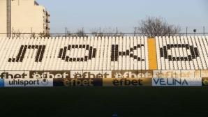 """Община Пловдив излезе с решение за изпълнител на стадион """"Локомотив"""""""