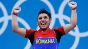 МОК отне олимпийски медали на двама румънски тежкоатлети