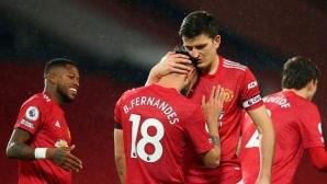 Фърдинанд: В Ман Юнайтед няма лидери, Магуайър и Фернандеш не са такива
