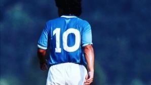 Стадионът на Наполи ще свети цяла нощ в памет на Марадона (снимки + видео)