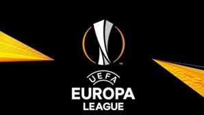 Лига Европа навлиза във важна фаза - 8 отбора могат да се класират напред още днес