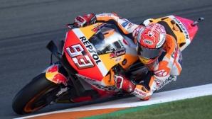 Възстановяването на Маркес върви по-бавно от очакваното признаха от Honda