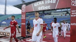 БФС направи промени в програмата - ЦСКА-София - Левски ще се играе по тъмно