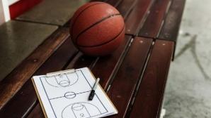 Отлага се изпитът за повишаване на баскетболния треньорски лиценз