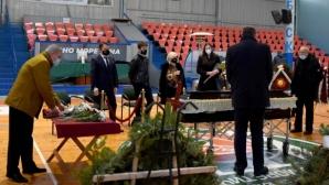 Баскетболни легенди си взеха последно сбогом със Симеон Варчев
