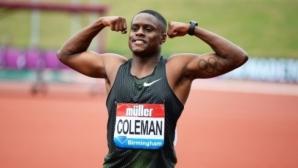 Световният шампион обжалва отстраняването си от спорта