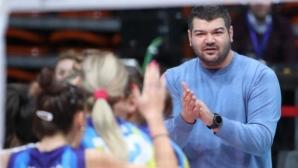 Лазар Лазаров: Показахме, че можем да се борим с отбори като ВакъфБанк