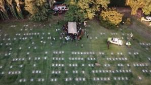 Марадона беше погребан в тесен семеен кръг