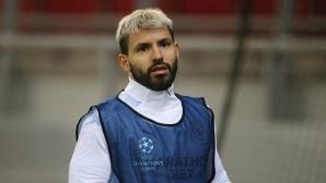 Гуардиола: За Агуеро бе трудно да играе след вестта за Марадона