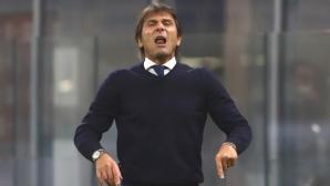 Тифози на Интер поискаха оставката на Конте