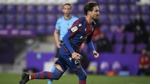 Без победител в дербито на дъното в Ла Лига (видео)
