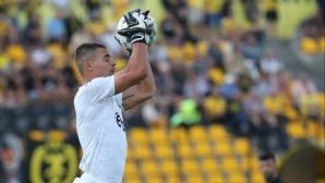 Кръгът във Втора лига продължава с три мача, и Миньор поведе