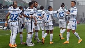 "Сасуоло 0:2 Интер, ранен гол на ""нерадзурите"""