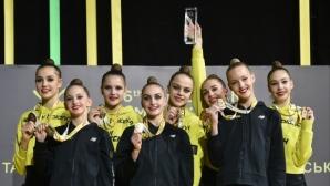 Украйна и Турция спечелиха титлите на финалите при ансамблите на Европейското