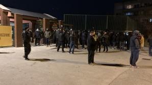 Бултрасите се събраха в Коматево, чакат обяснение за погрома