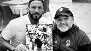 Бивш вратар на Лудогорец: Аз събудих Марадона на последния му рожден ден