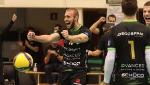 Трифон Лапков с 18 точки при труден успех на Менен (видео + снимки)