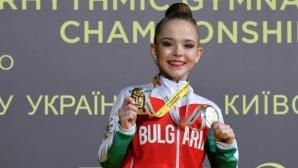 Европейската шампионка Стилияна Николова: Тайната за успеха е много труд
