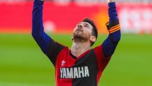 Барселона 2:0 Осасуна, Гризман вкара страхотен гол
