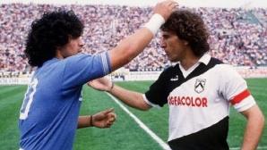 """Първата """"Божия ръка"""" на Марадона е от 1985 г."""
