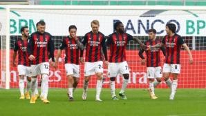 Милан преодоля още един труден противник (видео)