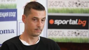 Томаш: Очаквам победа серщу всеки един противник в първенството