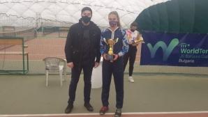 Йоана Константинова спечели турнир на ITF до 18 години в София