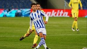 Реал Сосиедад не победи, но е едноличен лидер (видео)