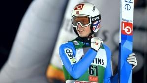 Норвежец с първа победа в кариерата си за Световната купа по ски скок