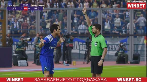 Пореден успех за Левски в топ 14 на WINBET e-футбол лига.