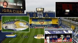 Играчите на Бока с емоционален жест към дъщерята на Марадона