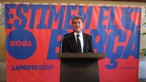 Лапорта представи кандидатурата си: Ще трябва да вземем куфарите и да продаваме