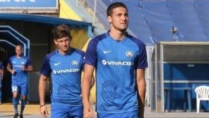 Последният във Втора лига прибира провинил се в Левски