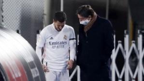 Азар ще пропусне поне 6 мача на Реал Мадрид