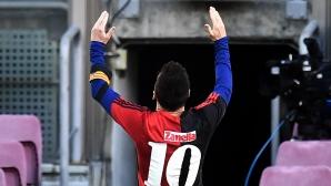 Глобяват Барса заради жеста на Меси в памет на Марадона